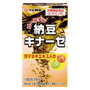 Golden NATTO kinase 150 capsules