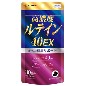 High concentrated Lutein 40 EX 60 Capsules