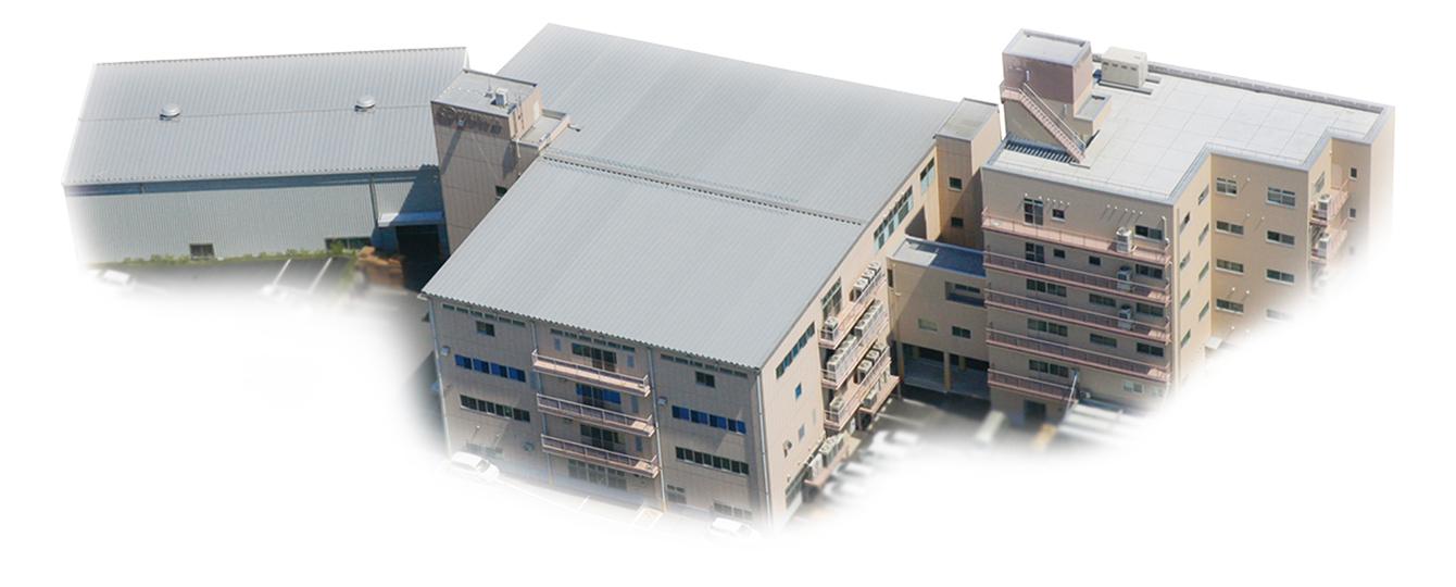 伊奈平本社・工場